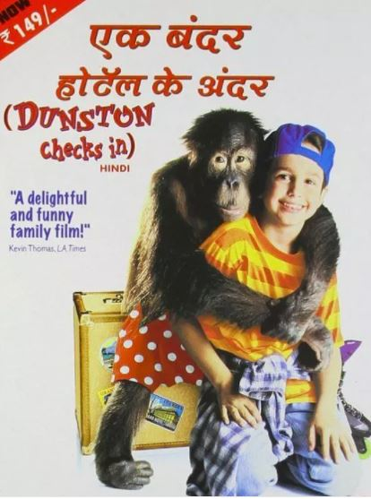 new hollywood hindi dubbed movies
