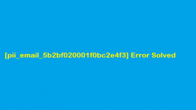 [pii_email_5b2bf020001f0bc2e4f3] Error Solved